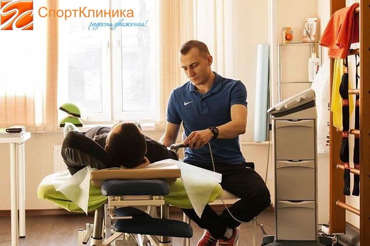 Изображение - Ультразвуковая терапия коленного сустава 03-ulitrazvuk